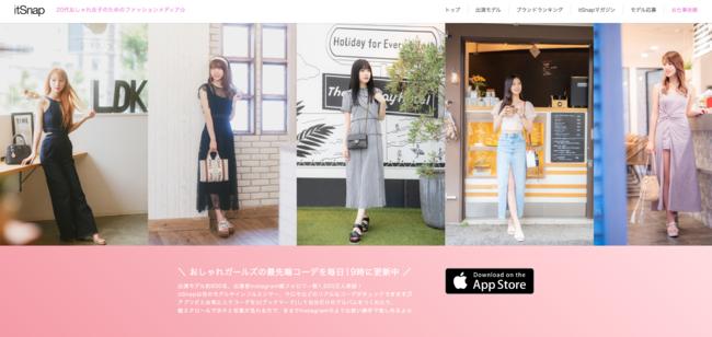 itSnapサイトTOPページ