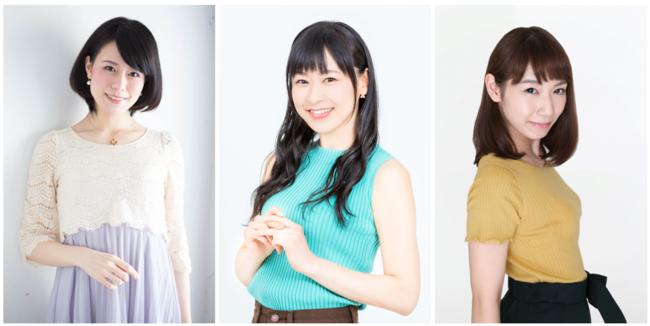 左から順に:山口慧さん、徳井青空さん、杉山里穂さん