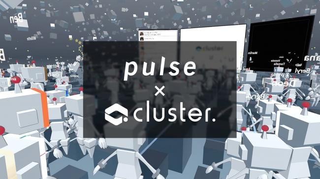 vrアプリ cluster を運営するクラスターがイグニス子会社のパルスと