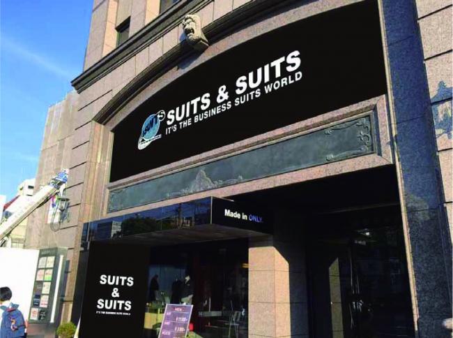 SUITS &SUITS 神戸元町店
