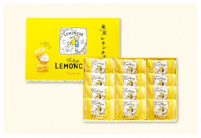 東京レモンチェ12個