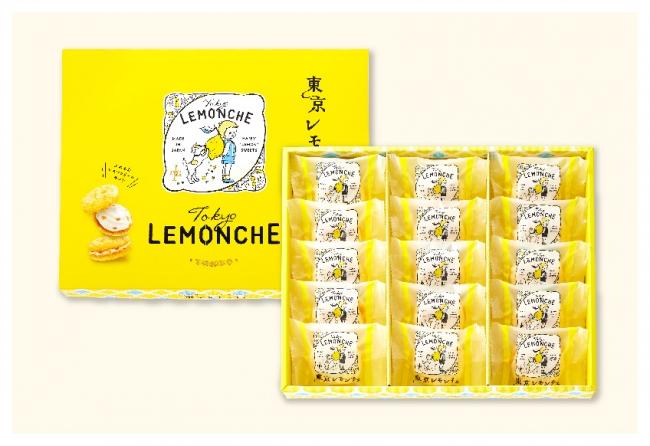 東京レモンチェ15個