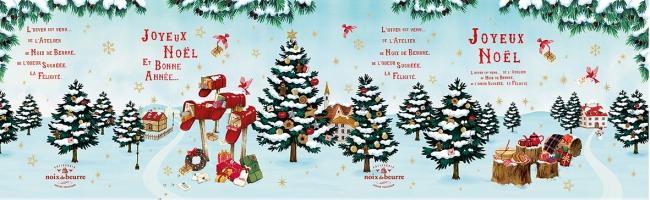 小鳥たちは、街に向かう途中でひと休み。ポストには、クリスマスギフトが…。(2015年)