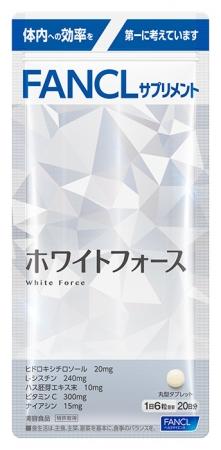 ホワイトフォース