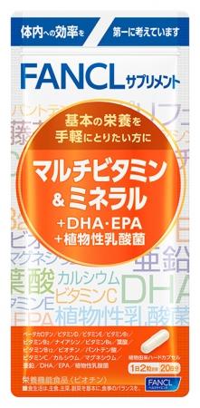 マルチビタミン&ミネラル+DHA・EPA+植物性乳酸菌