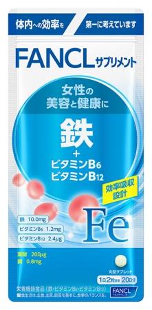 「鉄+ビタミンB6 ビタミンB12」