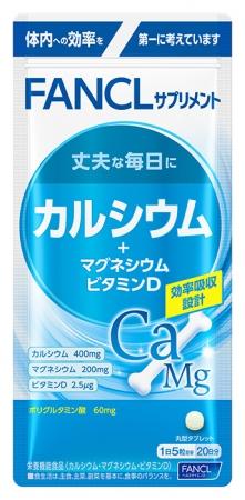 「カルシウム+マグネシウム ビタミンD」