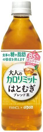 大人のカロリミット はとむぎブレンド茶