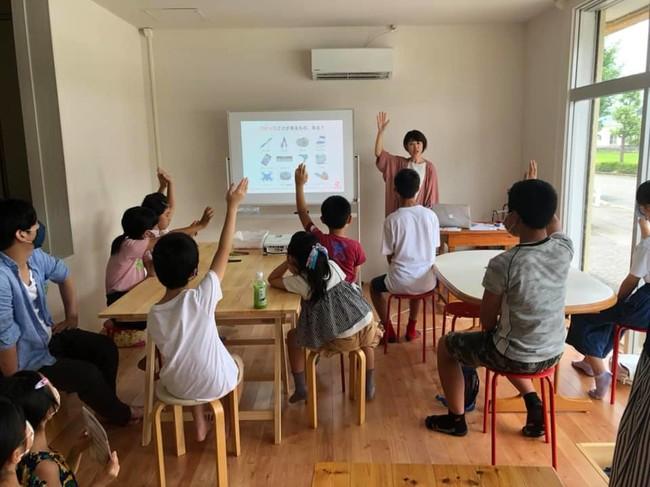 「ワクワクする場を子ども自らが創り出す」ことをコンセプトにしたオルタナティブスクール、ヒカリノアトリエ(2020年夏オープン・佐賀)