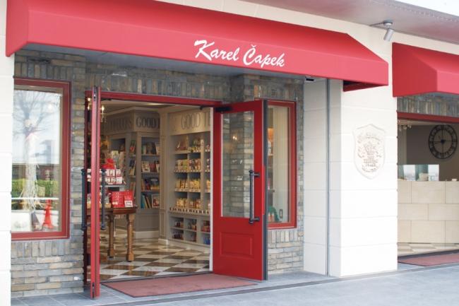 カレルチャペック紅茶店本店 KAREL TEA LIBRARY(吉祥寺)