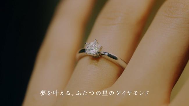 """""""Wish upon a star"""" 夢を叶える、  ふたつの星のダイヤモンド"""