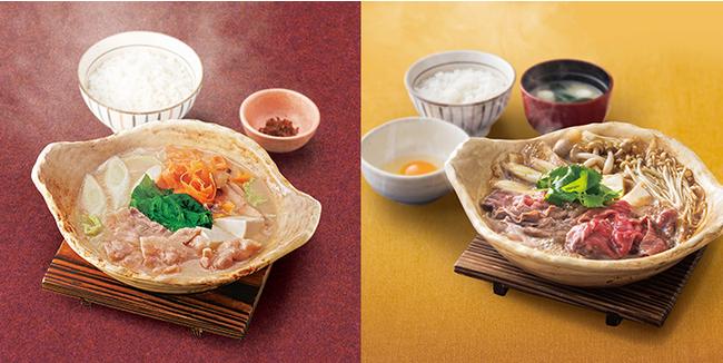 左:4種の野菜と和出汁の酒粕鍋定食  右:国産牛のすき鍋定食