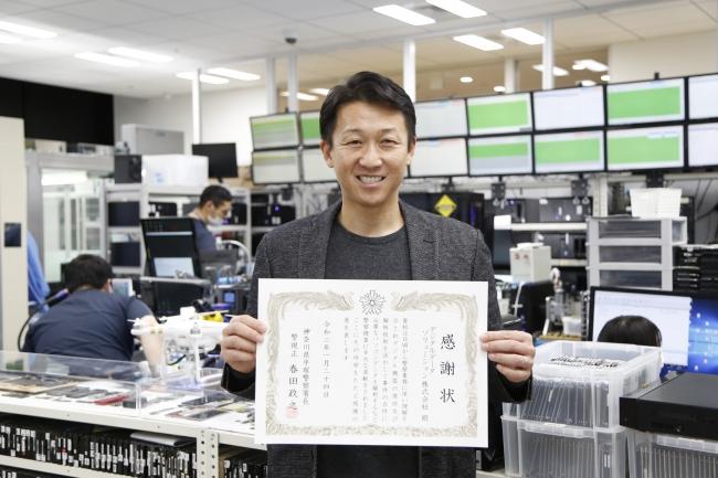 代表取締役社長CEO 熊谷聖司