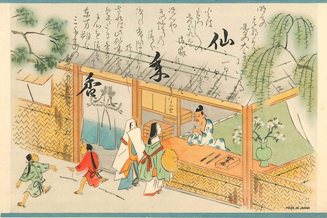 仙年香の日本画