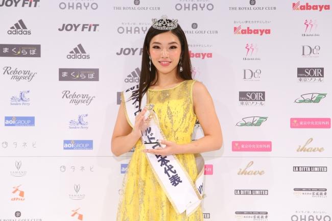 Kanako Date (JAPAN 2018) D17780-11-130977-0