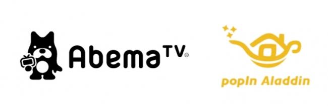 ま tv あべ