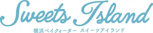 横浜ベイクォーター スイーツアイランド
