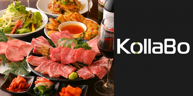 3月中旬オープン「KollaBo」