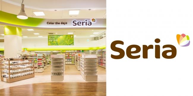 3月29日(金)オープン「Seria」