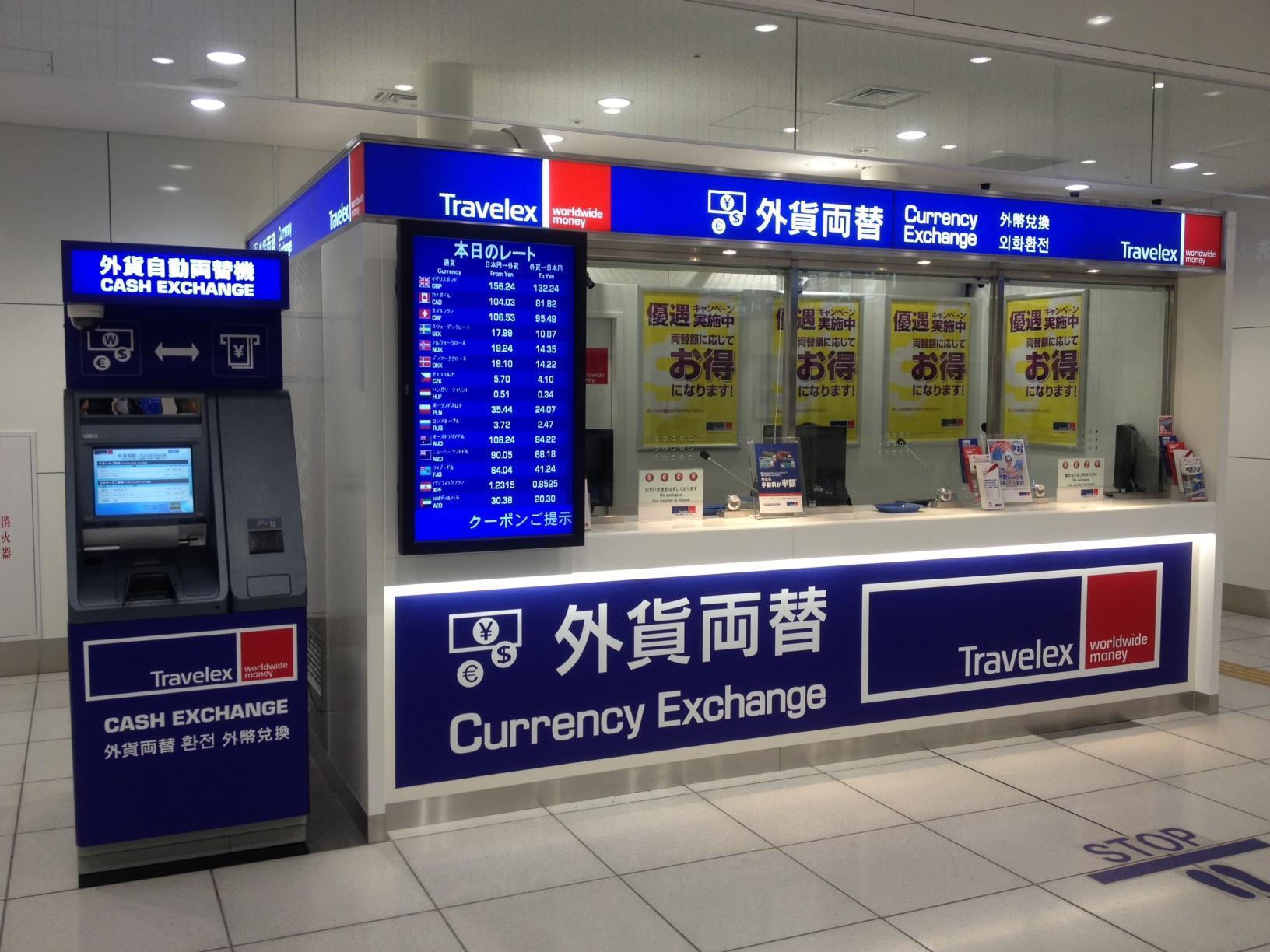 外貨専門店トラベレックス、OKI製 「RG7 外貨両替機」 を 「羽田空港 ...
