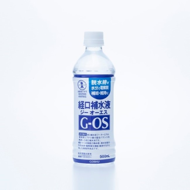 病者用食品『経口補水液 ジー オーエス』(2020年)