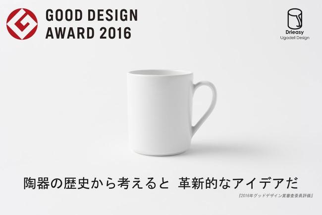 good design store tokyo by nohara ugadell design. Black Bedroom Furniture Sets. Home Design Ideas