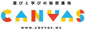 特定非営利活動法人CANVAS
