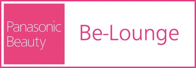 ※「Be-」は「美」、「~になる」、「Begin(はじめる)」の意味