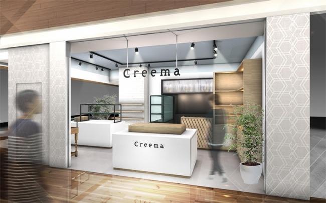【爱买资?#19969;?#26085;本乐天:日本最大的手工艺品市场Creema,第一家九州店开业!