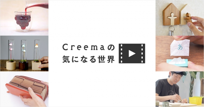クリーマ クリーマ【4017】の大株主と資本異動情報|株探(かぶたん)
