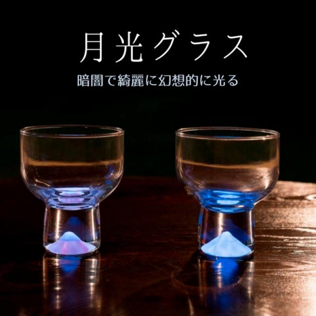 グラス クレパス
