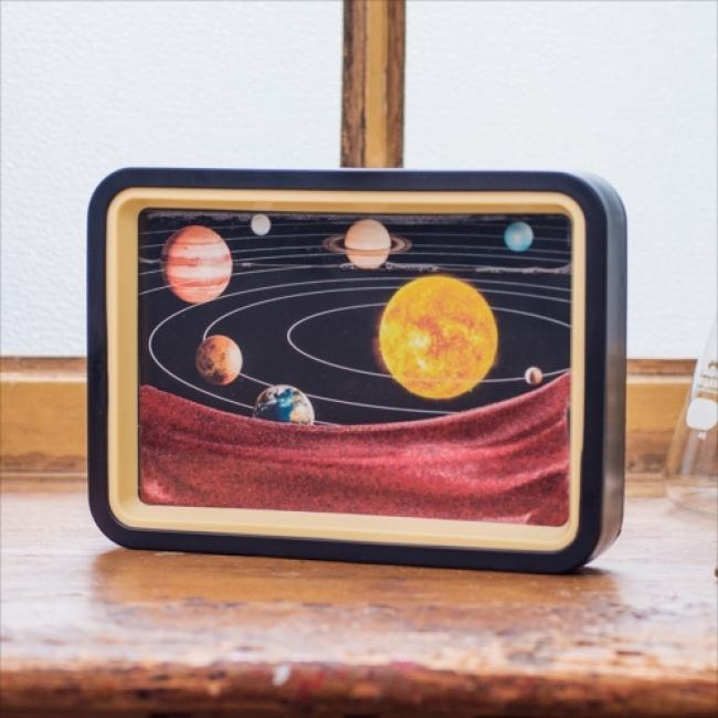 サンドピクチャー 太陽系