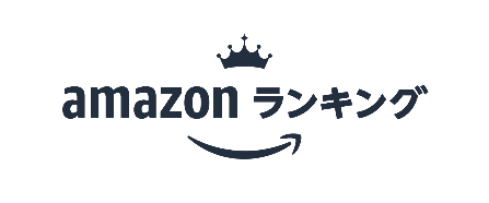 AmazonおよびAmazon.co.jpは、Amazon.com, Inc.またはその関連会社の商標です。