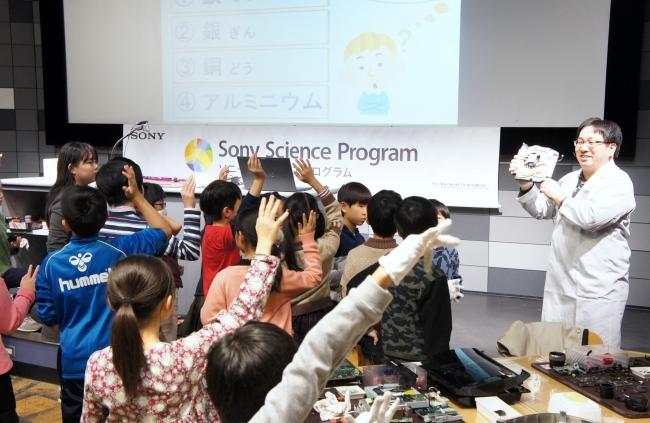 【親子向け】プレイステーションを分解し、ゲーム機のしくみを学ぼう!『プレイステーション分解ワークショップ ~モノのしくみをしろう~』3 /18 (日)@お台場 #親子イベント #春休みイベント @ ソニー・エクスプローラサイエンス | 港区 | 東京都 | 日本