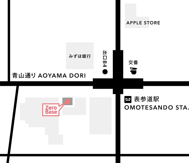 最寄駅:東京メトロ銀座線千代田線半蔵門線 「表参道駅」B3出口より徒歩1分