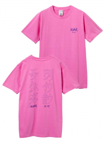 X-GIRL X LONELY LOGO SS TEE