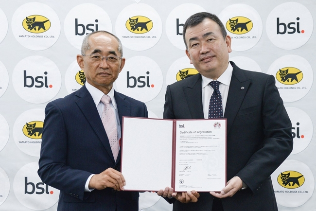 BSIグループジャパン