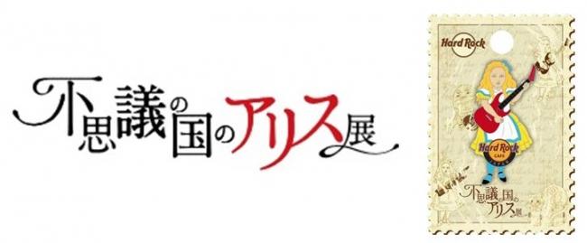株式会社WDI JAPANのプレスリリ...