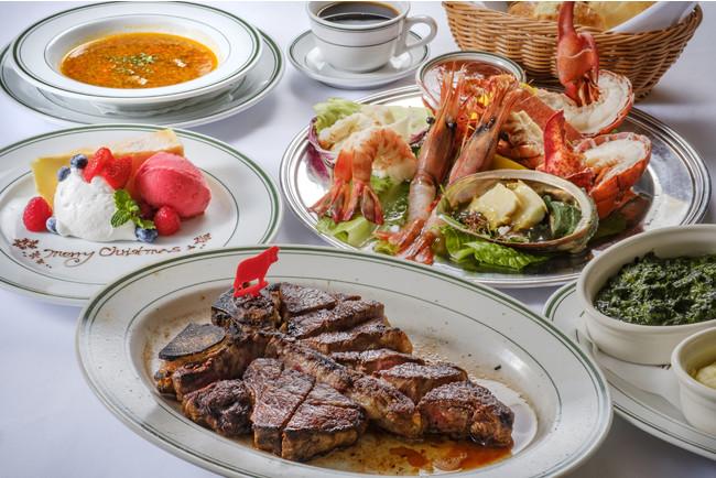 「クリスマス・スペシャルコース」※前菜、ステーキ、サイドディッシュは2名様分
