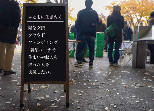 東京 新宿 メディカル センター コロナ