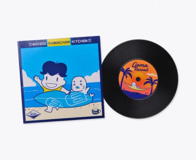 GO!GO!ゴマちゃんキッチン オリジナル レコードコースター(サマー)