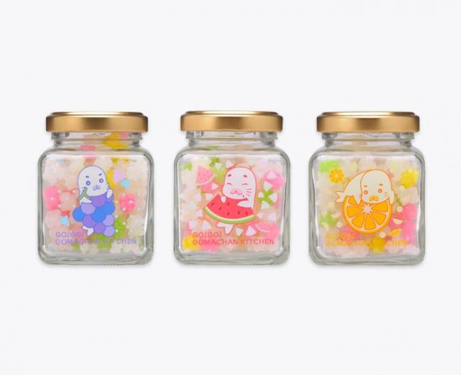GO!GO!ゴマちゃんキッチン オリジナル 瓶入り金平糖(グレープ/スイカ/オレンジ)