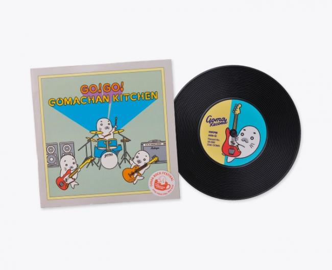 GO!GO!ゴマちゃんキッチン オリジナル レコードコースター(バンド)