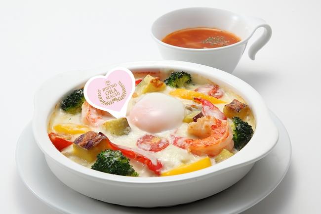 ⚫︎オラも大好き野菜たっぷり野原畑ドリア(スープ付き)