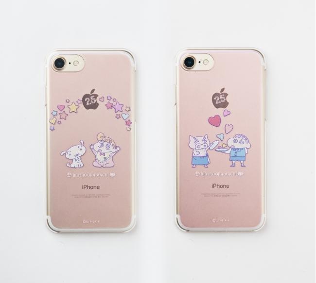 ●ビストロ オラマチ オリジナル iphone7ケース(ビストロひまわり&シロ/ビストロしんちゃん&ぶりぶりざえもん)