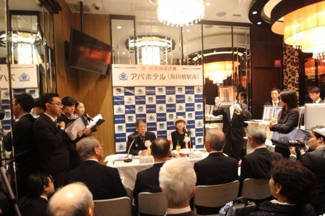 アパホテル〈飯田橋駅南〉開業記者発表