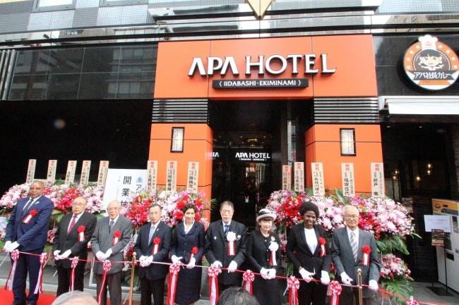 アパホテル〈飯田橋駅南〉開業テープカット
