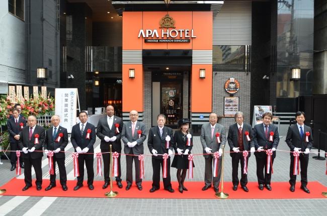 アパホテル〈御堂筋本町駅東〉開業テープカット