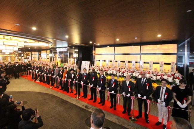アパホテル&リゾート〈西新宿五丁目駅タワー〉 開業テープカット