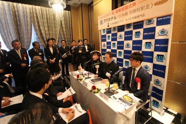 アパホテル〈日本橋 馬喰町駅北〉開業記者発表